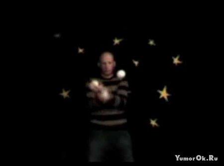 Умелый жонглёр