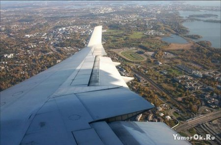 Взгляд из под крыла самолёта