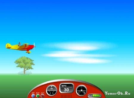 Воздушная авантюра (air adventure)
