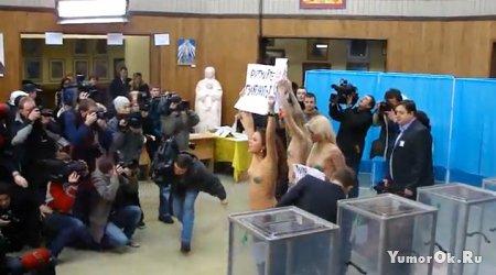 Фэмен на выборах в Украине