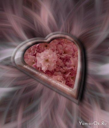Пздравляем всех влюблённых