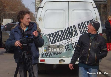 Одесский стриптиз