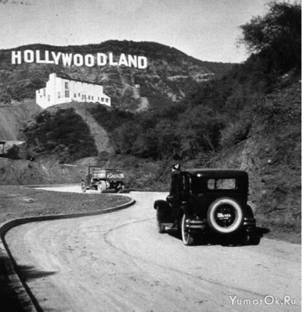 Голливуд почти 100 лет назад