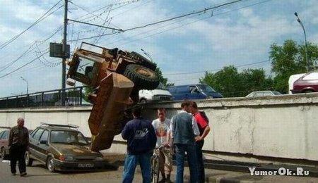 Необычные аварии