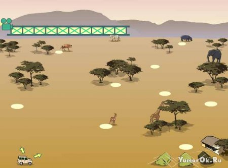 Прогулка по Африке (walk on africa)
