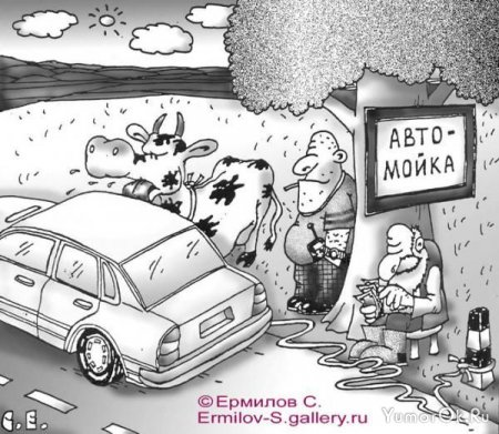 Веселые карикатуры